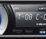 How to Wire a Car Stereo System